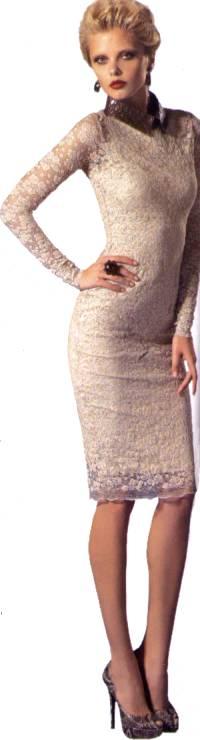 Платье («Silise»)